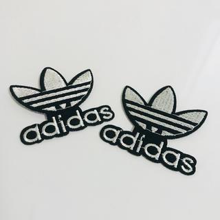アディダス(adidas)のアディダス ステッカー adidas ワッペン 2枚セット 新品  (各種パーツ)