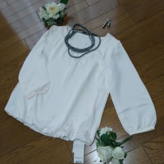 NATURAL BEAUTY BASIC - 【新品】タグつき トップス カットソー 長袖 Tシャツ
