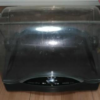 ミツビシ(三菱)の食器乾燥機(食器洗い機/乾燥機)