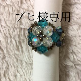 ビーズリング★ブルーフェアリー(リング(指輪))