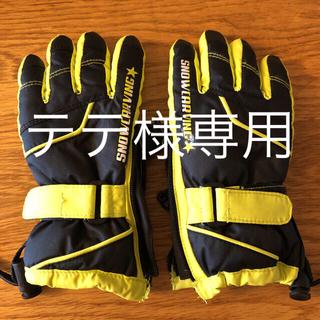 スノーグローブ キッズサイズ(子供用 手袋)(ウエア/装備)