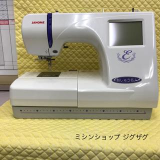 ミシン本体 ジャノメ 刺繍名人 8080