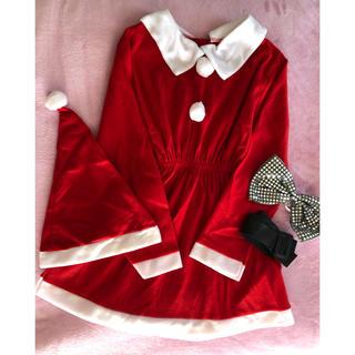 サンタのコスチューム(衣装)