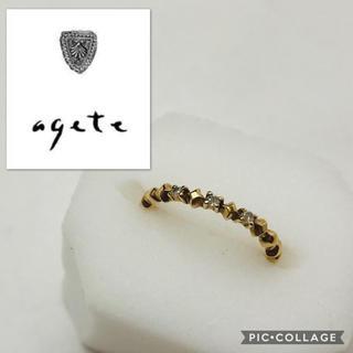 アガット(agete)の【agate】アガット ピンキーリング 小指 指輪 プレゼントにも(リング(指輪))