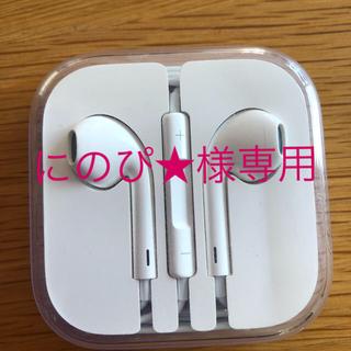 アップル(Apple)のi phon6 イヤホン(ヘッドフォン/イヤフォン)