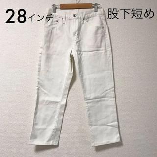 ジーユー(GU)の新品未使用☆白デニム☆GU☆28インチ(デニム/ジーンズ)