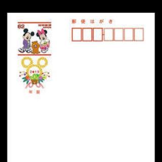 年賀状2019 にゅんさま 専用(切手/官製はがき)