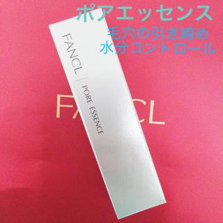ファンケル(FANCL)のファンケル 毛穴用美容液 ポアエッセンス (美容液)