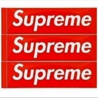 Supreme - 3枚 国内正規品 ノベルティー Box Logo ステッカー Red