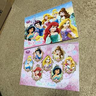 ディズニー(Disney)のディズニー プリンセス スケッチブック 2冊 B4サイズ(スケッチブック/用紙)