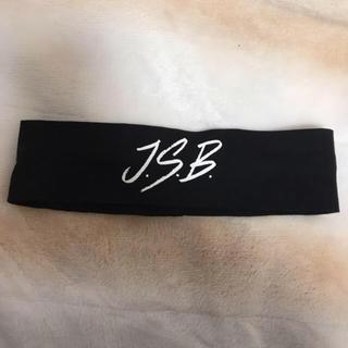 サンダイメジェイソウルブラザーズ(三代目 J Soul Brothers)のJ.S.B.  ヘアバンド(ヘアバンド)