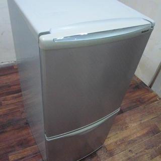 送料無料 Z37192 National 2ドア冷蔵庫122L NR-B123J(冷蔵庫)