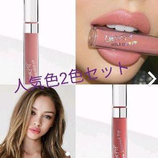 カラーポップ(colourpop)の人気色2色セット♡ウルトラサテンリップ♡Echo Park♡(リップグロス)