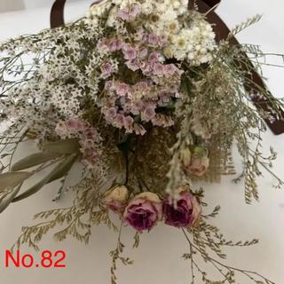 白い小花のスワッグ12/15までの特別価格(ドライフラワー)