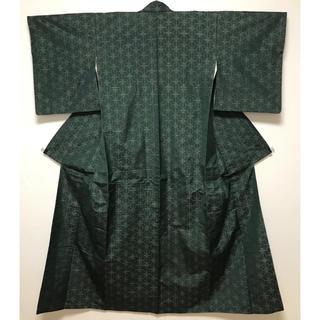正絹大島紬 グリーン(着物)