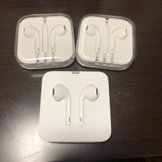 アイフォーン(iPhone)のiPhoneイヤホン☆美品(ヘッドフォン/イヤフォン)