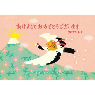 マリラ様専用ページ(切手/官製はがき)