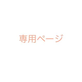 たっくん様専用 シリコンケース   黒(その他)