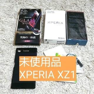 エクスペリア(Xperia)のXPERIA XZ1 (701SO)(スマートフォン本体)