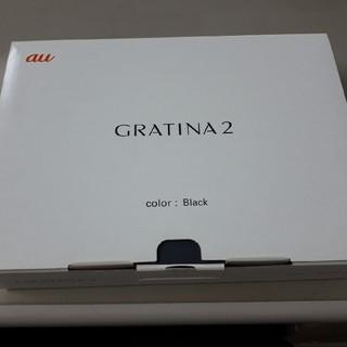エーユー(au)のグラティナ2 新品未使用(携帯電話本体)