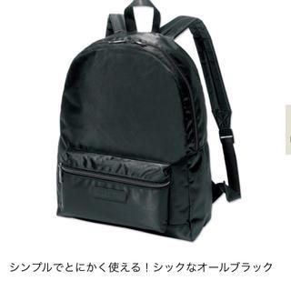 【即購入OK・送料無料】オトナミューズ1月号付録(リュック/バックパック)