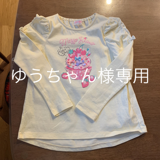メゾピアノ(mezzo piano)のメゾピアノ 長袖Tシャツ 女の子 120㎝(Tシャツ/カットソー)