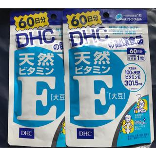 ディーエイチシー(DHC)のDHC 天然ビタミンE 60日分 ×2袋(ビタミン)