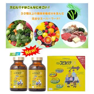 NEW ザ・スピルリナEX 2000粒入り(ビタミン)