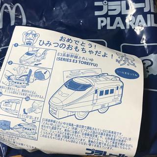 マクドナルド - ひみつのおもちゃ プラレール マクドナルド