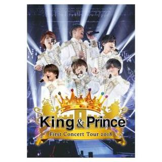 ジャニーズ(Johnny's)のKing & Prince/First Concert Tour 2018(ミュージック)