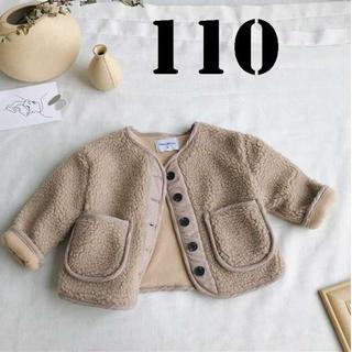 ちょっぴり大きめ♡ボア 裏起毛 warm アウター 子供服【110】(ジャケット/上着)
