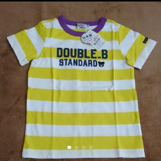 ダブルビー(DOUBLE.B)のダブルB Tシャツ 110(Tシャツ/カットソー)