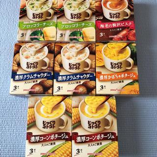 vivi様専用(インスタント食品)