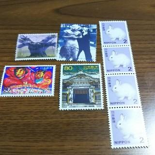 切手131(切手/官製はがき)