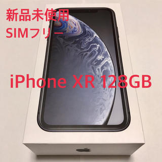 Apple - iPhone XR 128GB ブラック SIMフリー