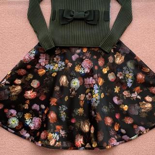 M'S GRACY - M'S GRACY🌸[新品未使用タグ付き】🌸小花柄で可愛いスカート