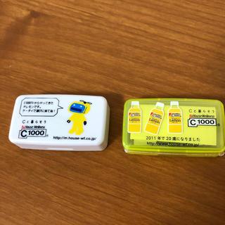 変形 クリップ C1000 レモン ノベルティ ハウス ウェルネス 事務用品