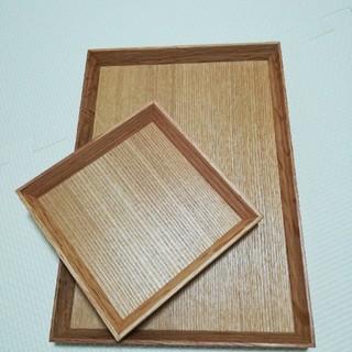 ムジルシリョウヒン(MUJI (無印良品))の☆ブランコ様専用!無印良品木製トレー(テーブル用品)