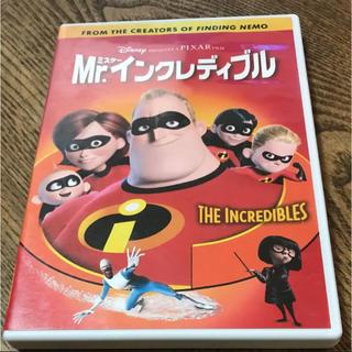 Disney - Mr.インクレディブル('04米)