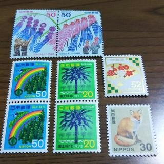切手133(切手/官製はがき)