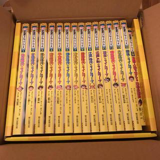 アサヒシンブンシュッパン(朝日新聞出版)の歴史漫画タイムワープシリーズ 全14巻+1セット サバイバルシリーズ(絵本/児童書)