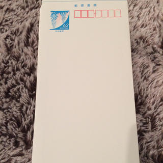 ミニレター(切手/官製はがき)