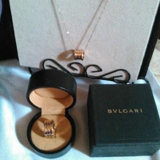 ブルガリ(BVLGARI)の新品BVLGARIアウトレット正規品リング(リング(指輪))