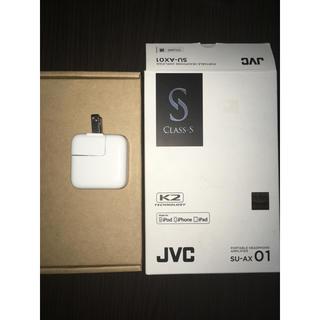 JVC SU-AX01 ポータブルアンプ(アンプ)