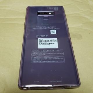 サムスン(SAMSUNG)の Galaxy Note9 scv40(スマートフォン本体)
