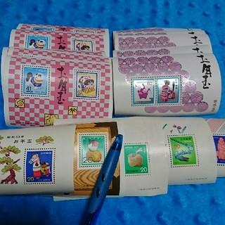 年賀切手  ⑧(切手/官製はがき)