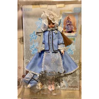 タカラトミー(Takara Tomy)のアニバーサリー ジェニー2003  リトルプリンセスエクセリーナ  ブルー(ぬいぐるみ/人形)