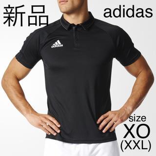 アディダス(adidas)のアディダス ポロシャツ ゲームシャツ ゲームウェア ドライTシャツ 練習 試合(ポロシャツ)