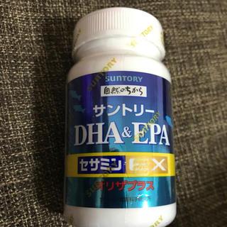 DHA & EPA(ビタミン)