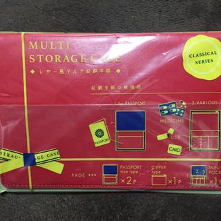 レザー風マルチ収納手帳 ベスト電器 ノベルティ(ノベルティグッズ)